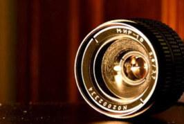 Concorso Fotografico: Obiettivo Unibo – Scadenza 26 Ottobre 2014