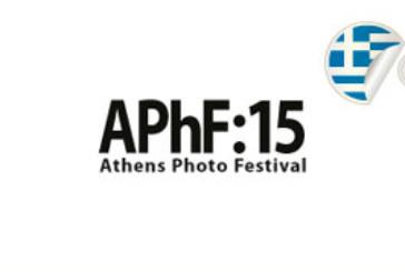 Open Call: Athens Photo Festival 2015 – Scadenza 16 Febbraio 2015 *