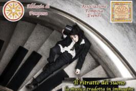 Concorso Fotografico IL RITRATTO DEL SUONO – la musica tradotta in immagine Scadenza 22 Marzo 2015