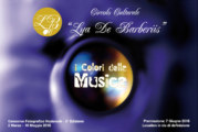 Concorso Fotografico I colori della Musica – Scadenza 10 Maggio 2015