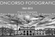 1865-2015 Firenze Capitale- il Piano Poggi e le Scuderie Reali di Palazzo Pitti – Scadenza 24 Ottobre 2015