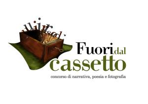 """Concorso nazionale di fotografia """"Fuori dal cassetto"""" VI edizione"""