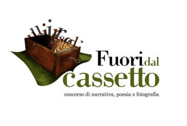 """Concorso nazionale di fotografia """"Fuori dal cassetto"""" VI edizione – Scadenza 30 Aprile 2016"""