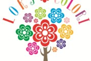 Lory a colori, concorso fotografico di beneficenza – Scadenza 19 Giugno 2016