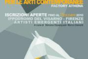 Secondo premio factory athena per le arti contemporanee – Scadenza 215 Dicembre 016