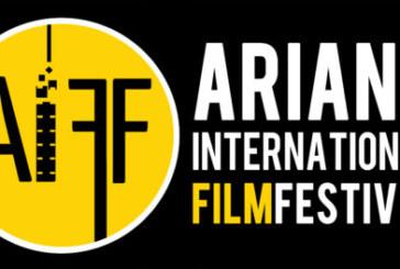 Ariano International Film Festival – Scadenza 01 Giugno 2017
