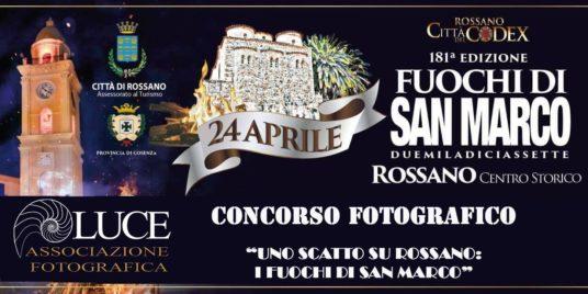 """Uno Scatto su Rossano: """"I fuochi di San Marco"""""""