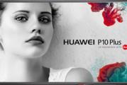 Concorso Fotografico Huawei #RitrattoUrbano – Scadenza 07 Luglio 2017