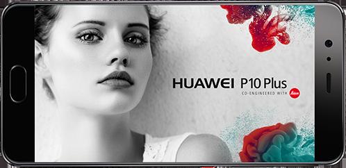 Concorso Fotografico Huawei #RitrattoUrbano