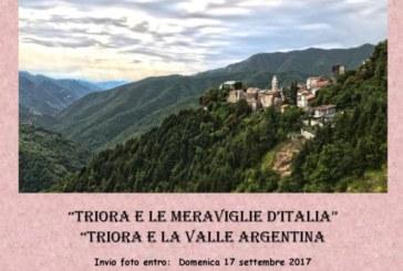4° Memorial Angelo Pavan – Concorso Fotografico Nazionale – Scadenza 17 Settembre 2017
