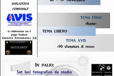 10° concorso fotografico Fotoclick – Scadenza 31 Ottobre 2017