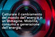 Fotografa l'energia che cambia – Scadenza 15 Novembre 2017