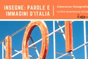 Insegne: Parole e immagini d'Italia – Scadenza 17 Settembre 2018