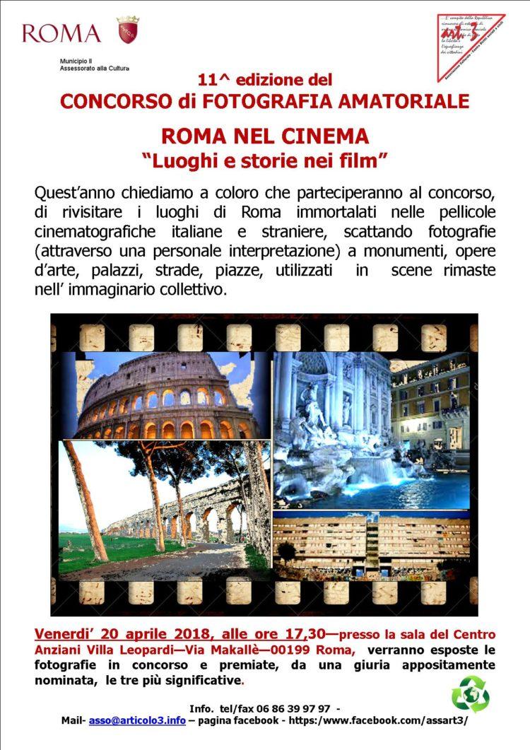ROMA NEL CINEMA - Luoghi e Storie nei film