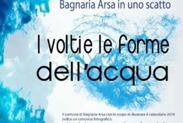 3° Concorso Bagnaria Arsa in uno scatto – I volti e le forme dell'acqua. – Scadenza 11 Novembre 2018