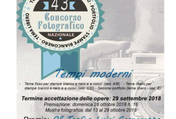 """43° Concorso Fotografico Nazionale """"Città di Cusano Milanino"""" – Scadenza 29 Settembre 2018"""