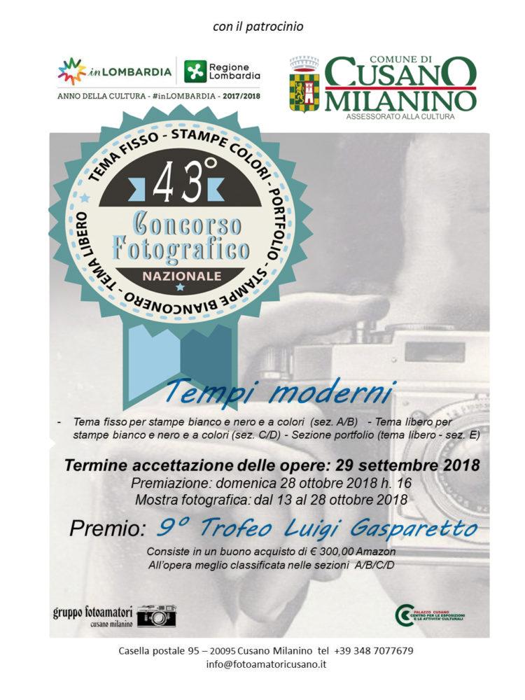 """43° Concorso Fotografico Nazionale """"Città di Cusano Milanino"""""""